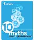 NAGC Myths Poster